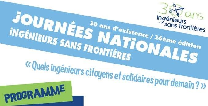 Illustration Journées Nationales 2012
