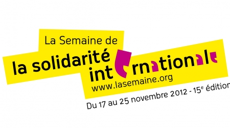 Logo institutionnel de la SSI 2015